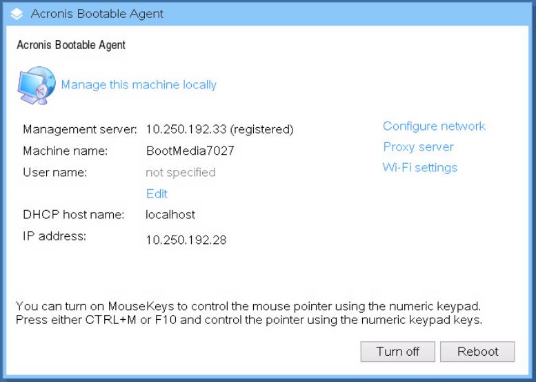 Acronis Backup 12.5 (теперь и) Advanced: долгожданный выпуск - 15