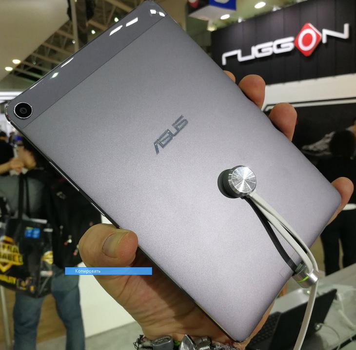 Планшет ZenPad 3S 8.0 Z582KL основан на SoC компании Qualcomm