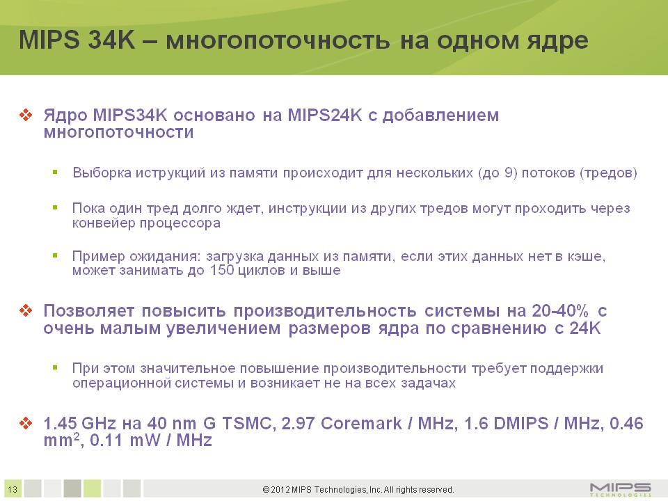Чип для умных камер ELISE — одно из самых высокотехнологичных изделий России 2017 года. Плата для разработчиков и камера - 7