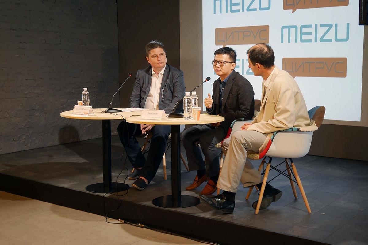 Отчет о первой встрече фан-клуба Meizu в Украине: море развлечений, смартфонов и позитива - 4