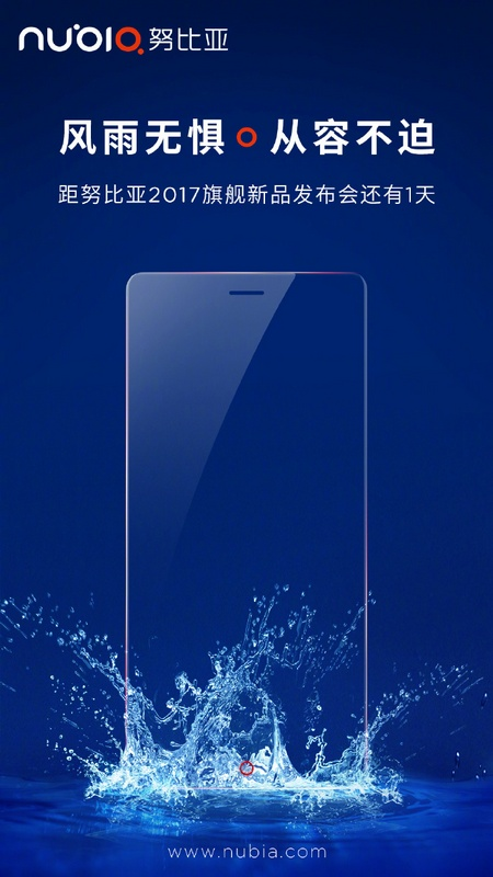 Рекламное изображение подтверждает влагозащищенность смартфона Nubia Z17