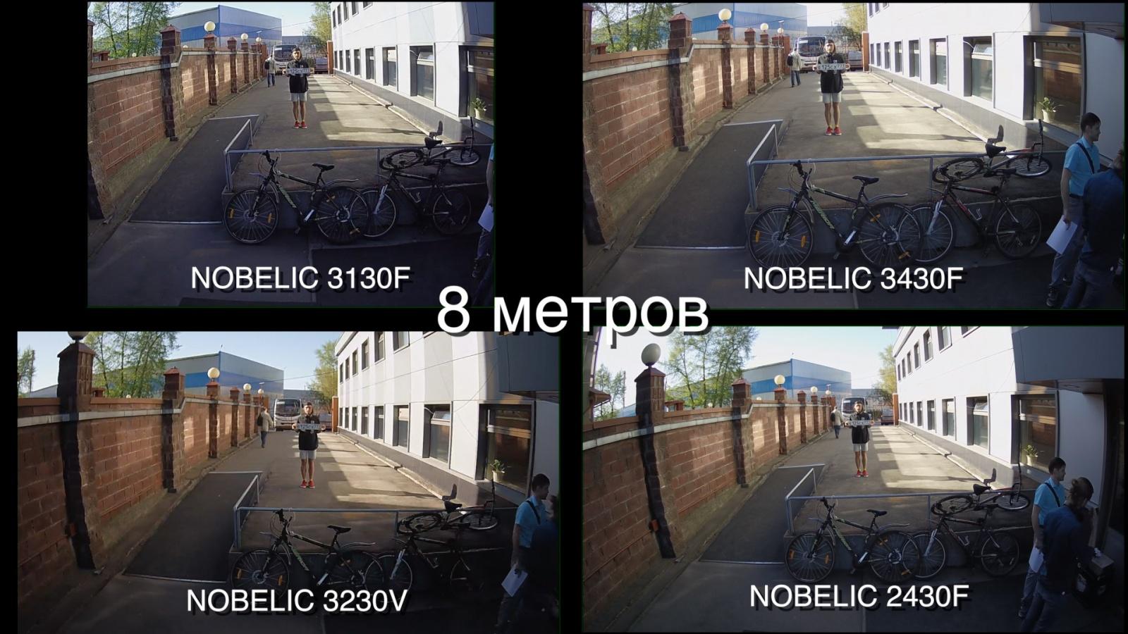 Тест четырех уличных: сравнение IP-камер Nobelic для бизнеса - 1
