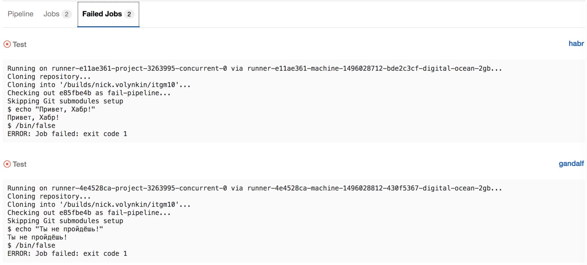 Вышел GitLab 9.2: Несколько исполнителей задачи, конвейеры по расписанию, локализация, альфа аварийного восстановления - 19