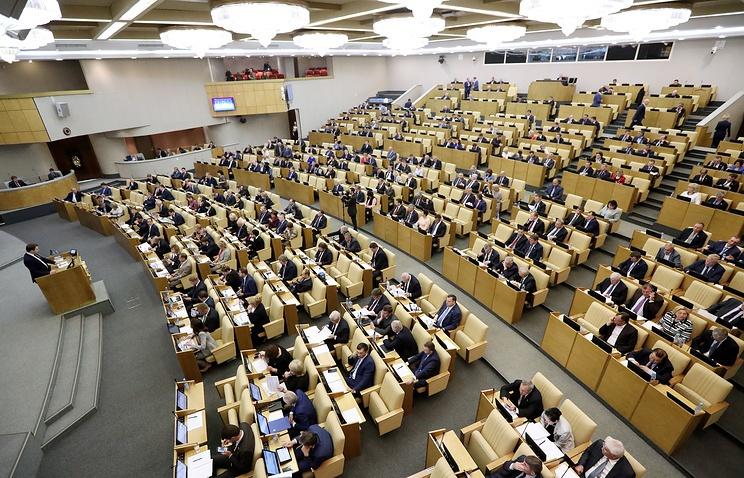 В Думу внесли законопроект о запрете анонимайзеров и сервисов VPN - 1