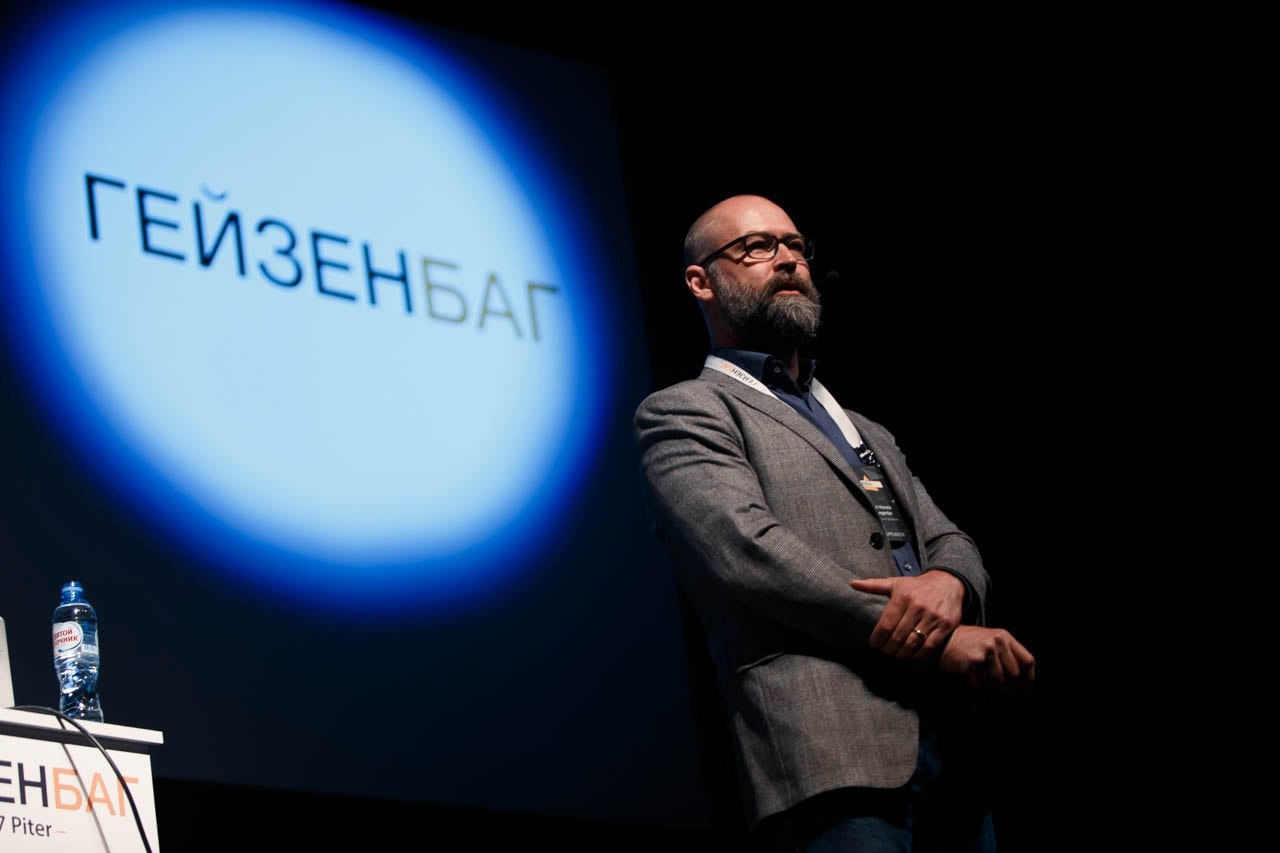 Гейзенбаг 2.0: как прошла в Петербурге конференция по тестированию - 4