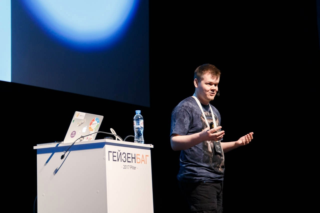 Гейзенбаг 2.0: как прошла в Петербурге конференция по тестированию - 8