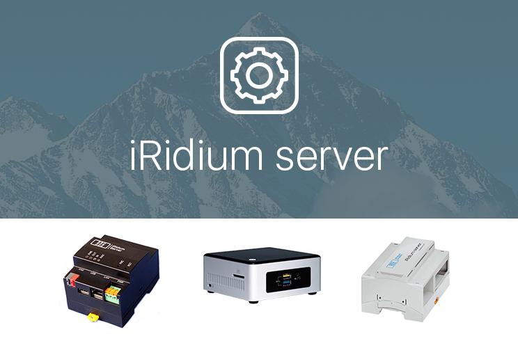 Выбираем iRidium server для умного дома: аппаратные контроллеры - 1