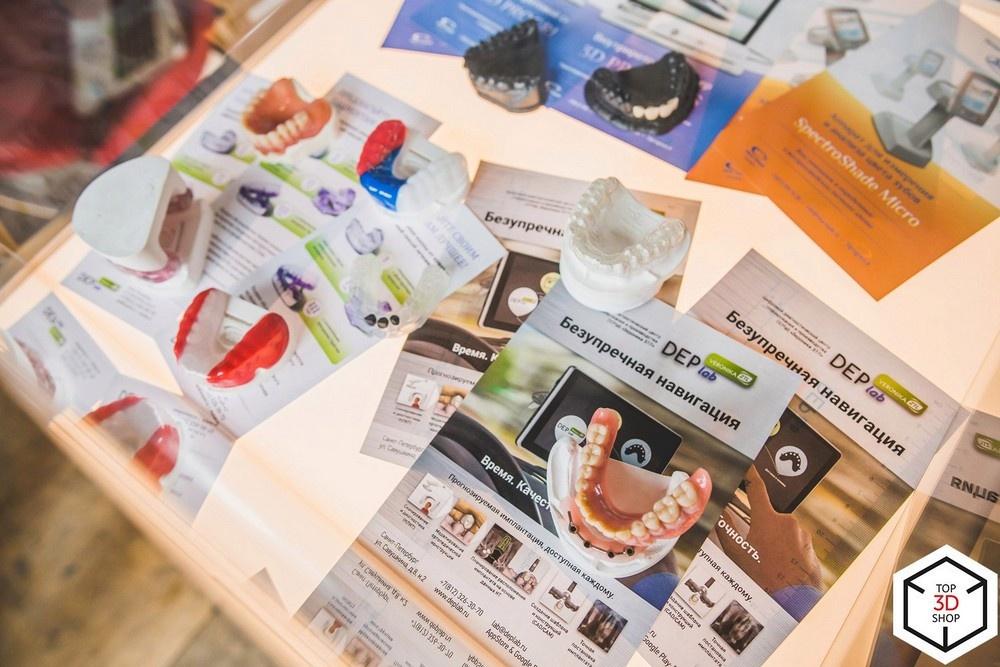 Цифровая стоматология — мастер-класс Top 3D Shop - 12