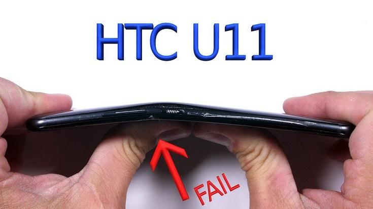 HTC U11 достаточно легко согнуть