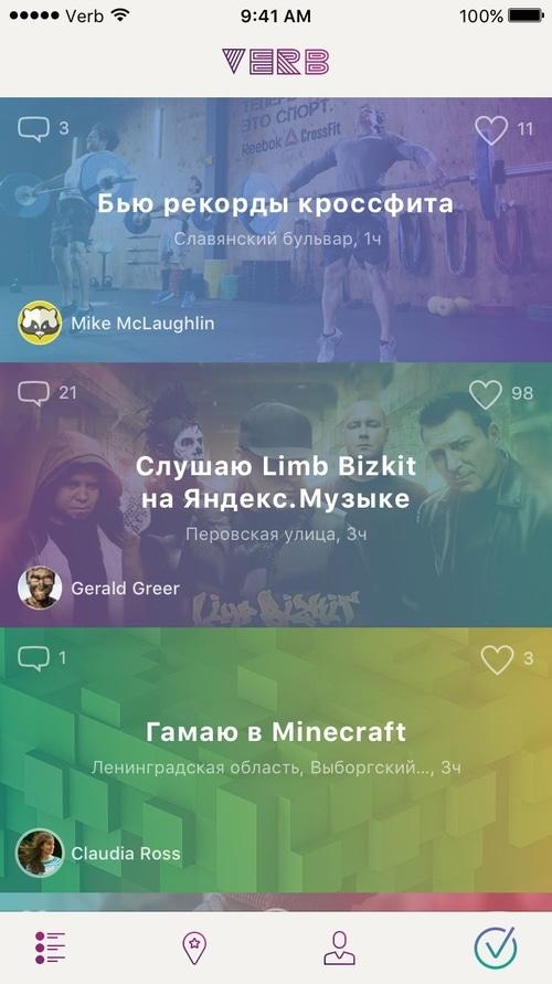 Топ-менеджер Mail.ru Group запустил «Футубру 2.0» вместе с сотрудниками «Яндекса» - 1