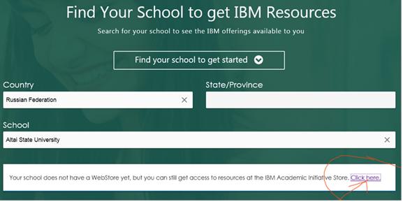 Внимание, Хабрахабр: IBM открывает бесплатный доступ к большому количеству своих ресурсов - 2
