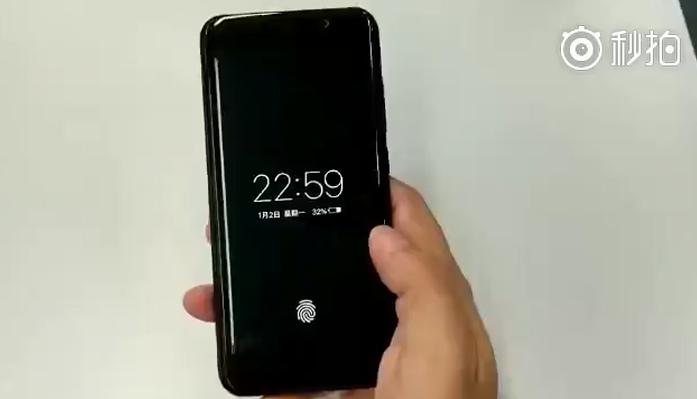 Vivo работает над смартфоном, дактилоскоп которого размещён под дисплеем