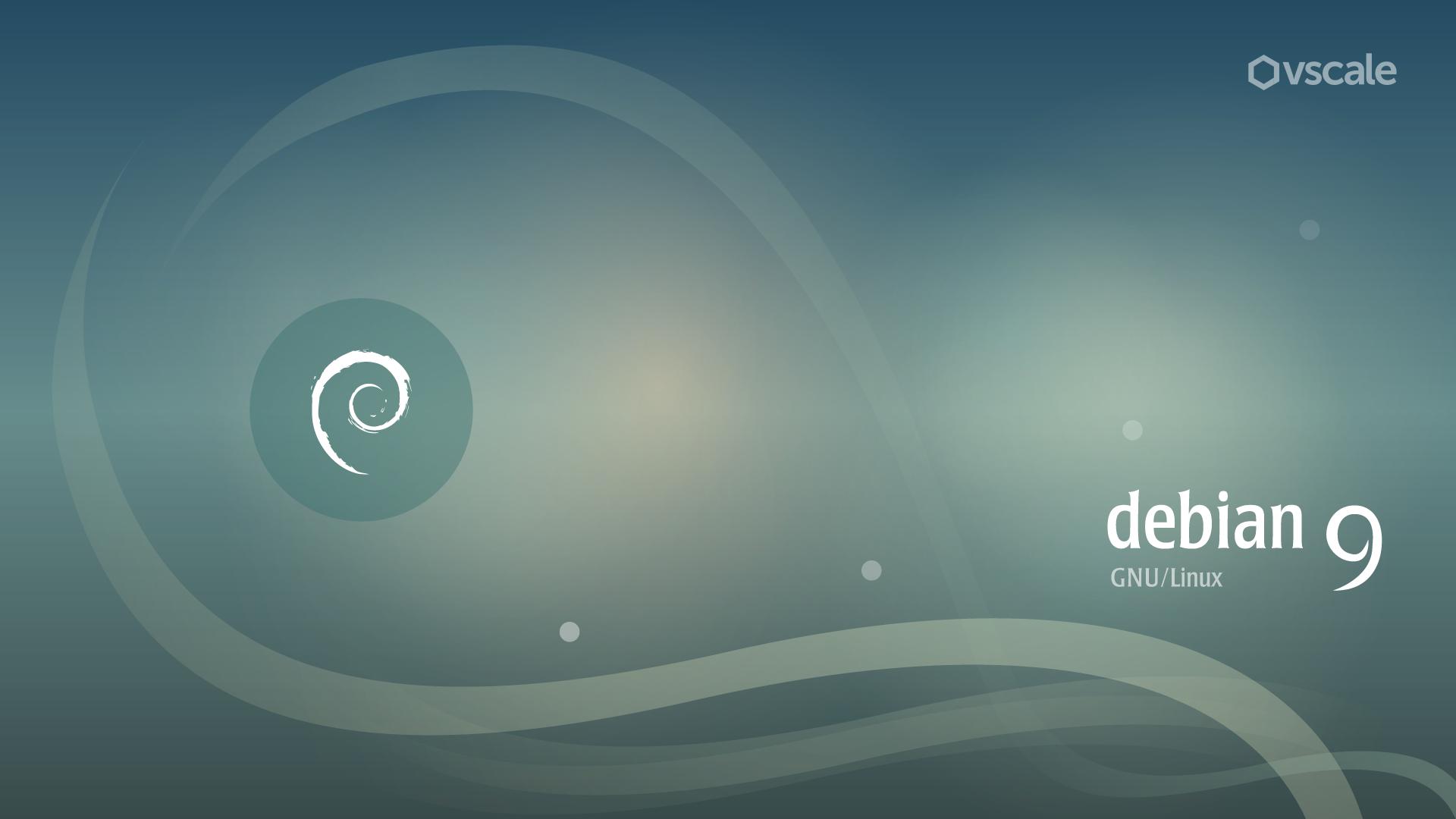 Debian 9: что нового - 1