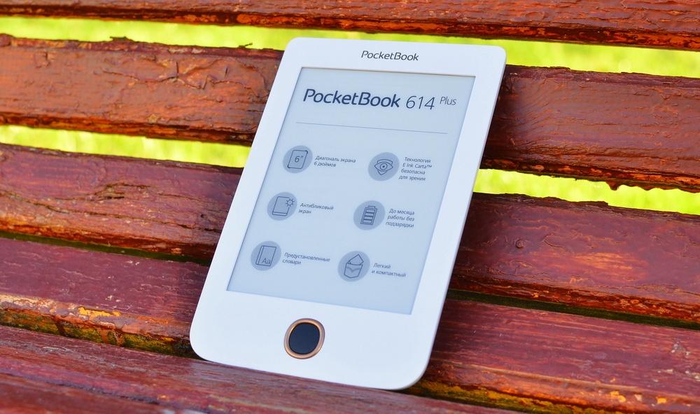 Обзор PocketBook 614 Plus с экраном E Ink Carta: самый бюджетный ридер в линейке лидера рынка - 1