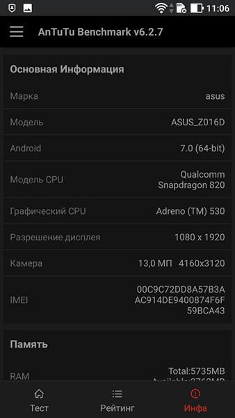 Обзор смартфона ZenFone 3 Deluxe - 2