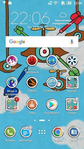 Обзор смартфона ZenFone 3 Deluxe - 61