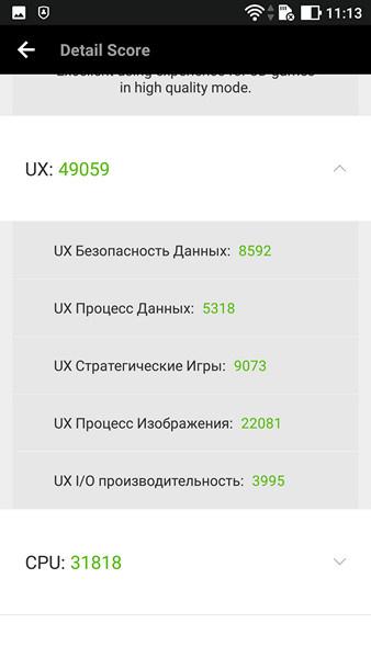 Обзор смартфона ZenFone 3 Deluxe - 69
