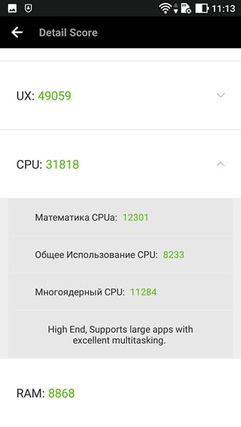 Обзор смартфона ZenFone 3 Deluxe - 70