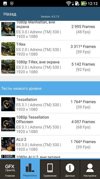 Обзор смартфона ZenFone 3 Deluxe - 72