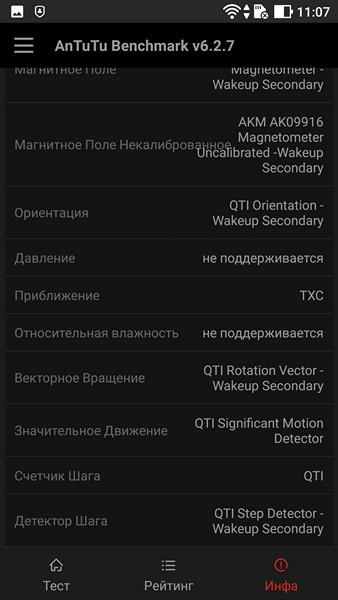 Обзор смартфона ZenFone 3 Deluxe - 8