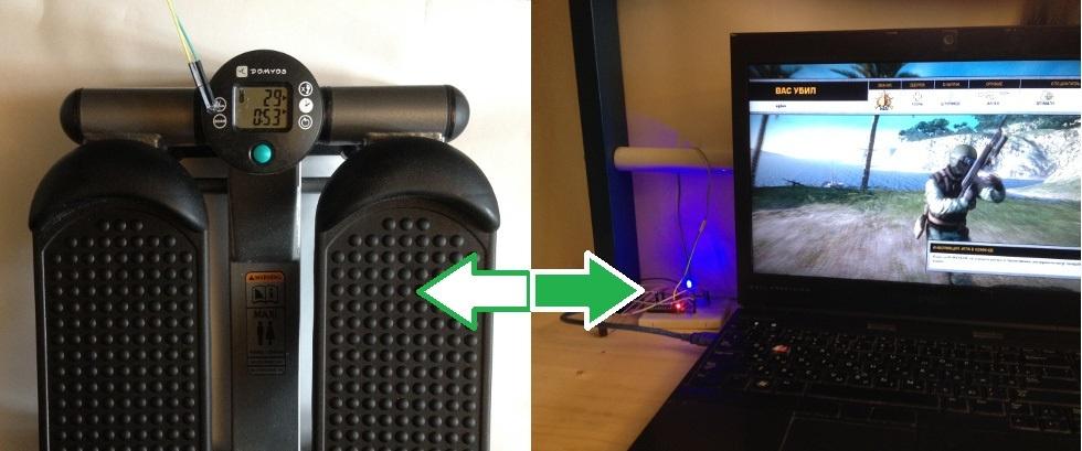 Подключаем спортивный тренажёр к компьютеру и перестаём отращивать жир, играя в компьютерные игры - 1