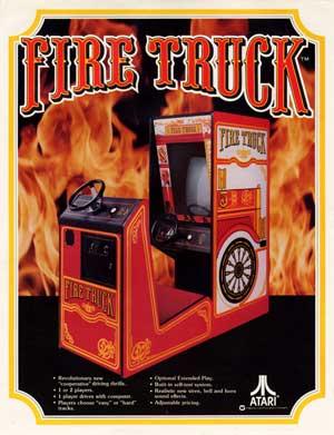 Золотая эпоха Atari: 1978-1981 годы - 12
