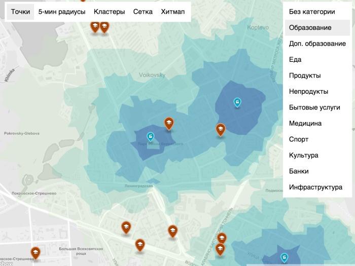 Дизайн города, основанный на данных. Лекция в Яндексе - 10