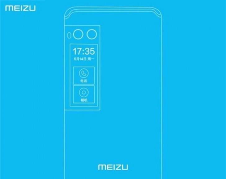 Смартфоны Meizu Pro 7 и Pro 7 Plus представят одновременно