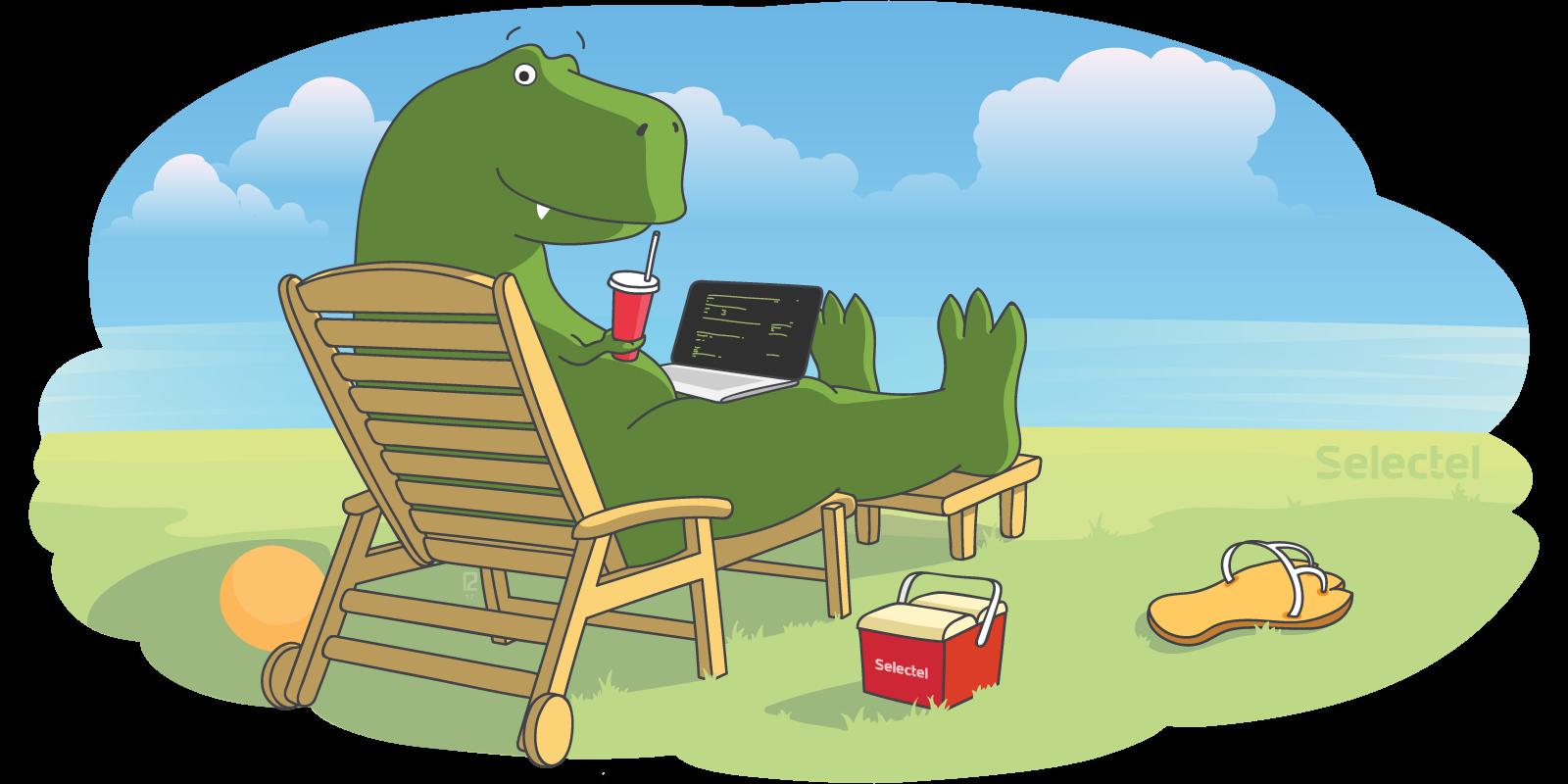 Мониторинг доступности и работа сайта во время выходных - 1