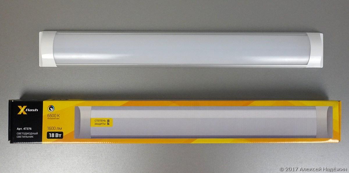 Светодиодные светильники X-Flash - 10
