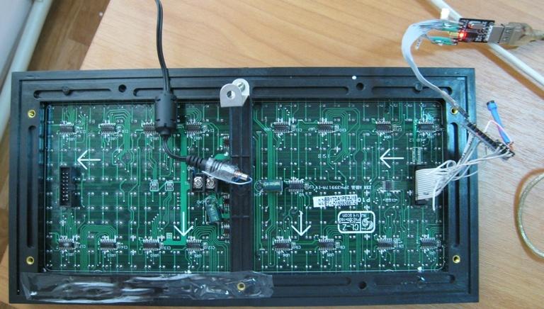 Как сделать очень заметный информер из светодиодного модуля для наружной рекламы и Arduino - 7
