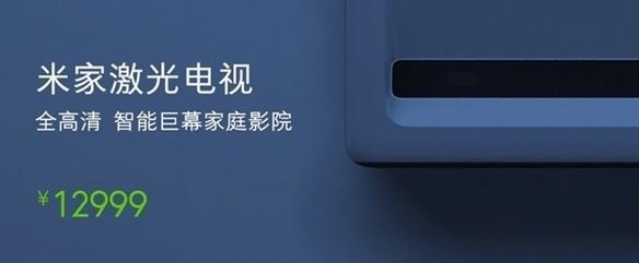 Завтра Xiaomi представит свой самый дорогой продукт стоимостью $1880