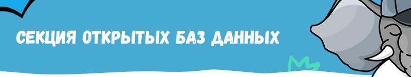 Обзор основных секций конференции PG Day'17 Russia - 3