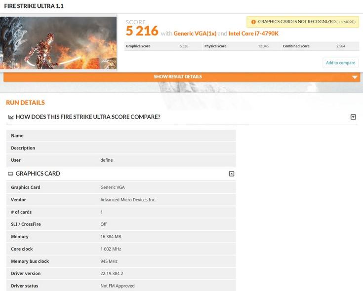 Radeon Vega Frontier Edition протестировали в пакете 3DMark