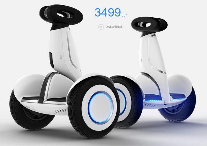 Гироскутер Xiaomi Mi Ninebot Plus оценен в $514