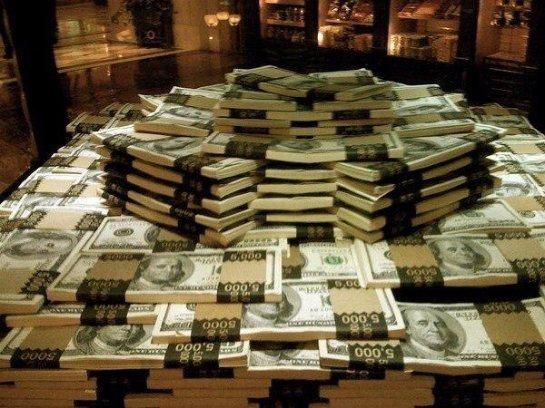 Деньги несут опасность