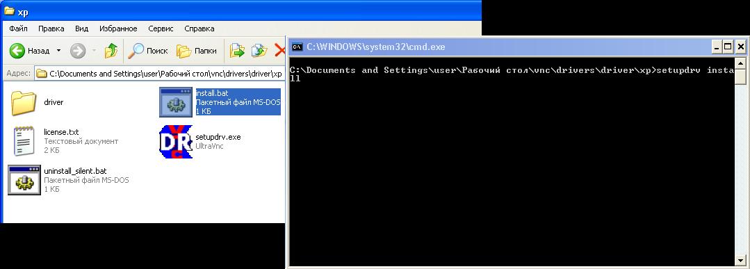 UltraVNC как замена TeamViewer - 14