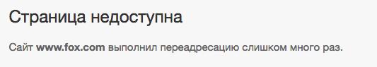 Запретный сайт сладок: какие онлайн-сервисы недоступны из России и что они думают про VPN? - 6