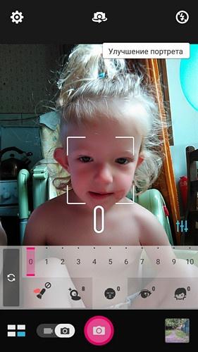 Обзор смартфона ASUS ZenFone Live - 25