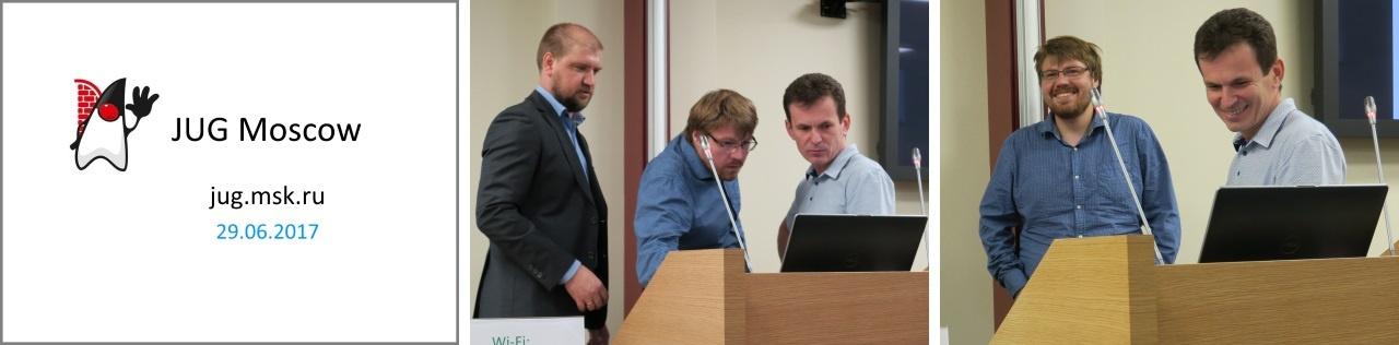 Константин Кривопустов и Алексей Стукалов о CUBA Platform на jug.msk.ru - 2