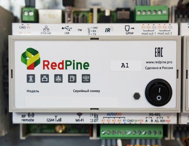 5 ключевых преимуществ систем мониторинга, диспетчеризации и управления RedPine - 2