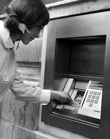 Снимаем и вносим наличные в банкомате с помощью смартфона. Впервые в мире - 5