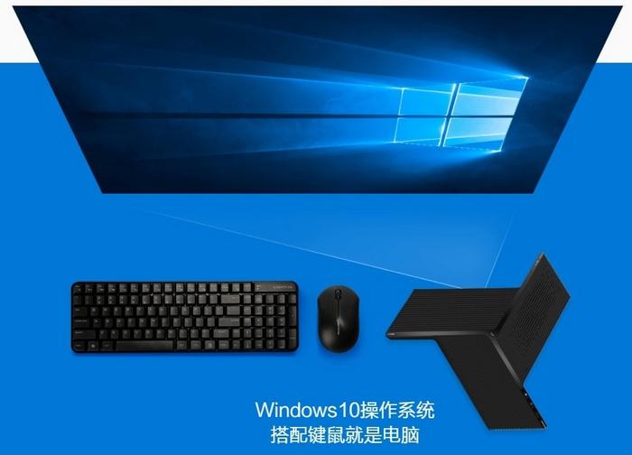 Lightank W100 — гибрид проектора и мини-ПК с Windows 10