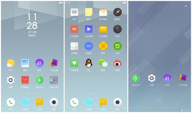 Xiaomi выпустит MIUI 9 в середине августа
