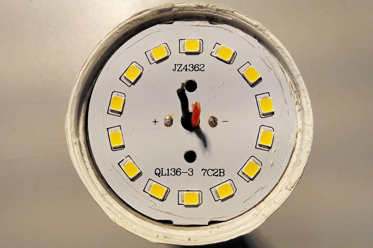 Секрет дешёвых светодиодных ламп - 2