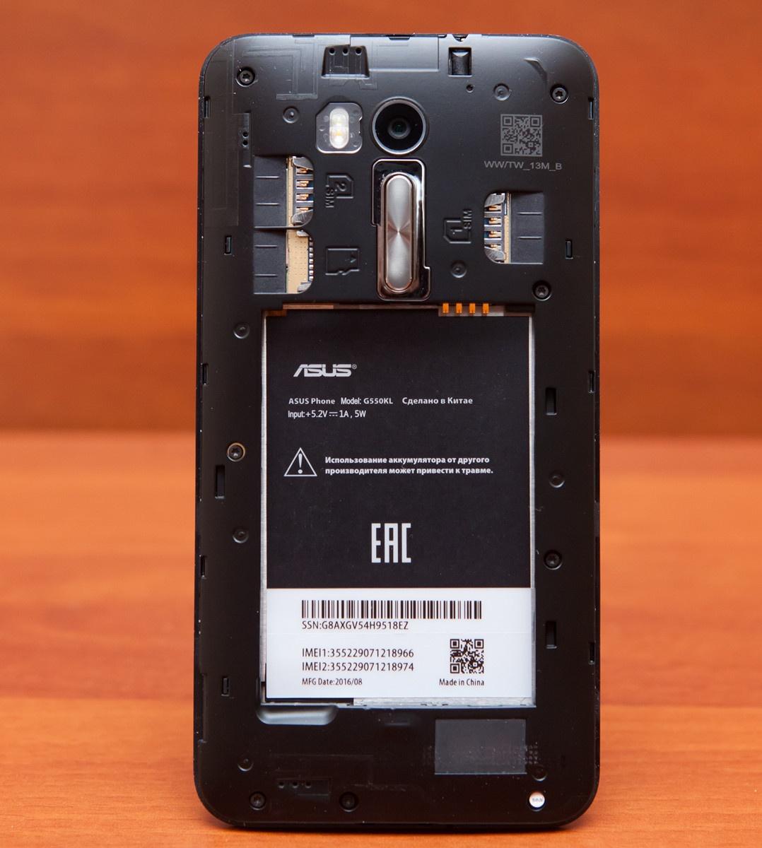 Обзор смартфона ZenFone Go TV - 16