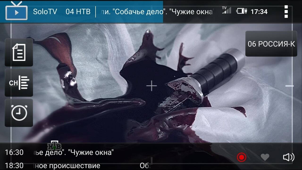 Обзор смартфона ZenFone Go TV - 35