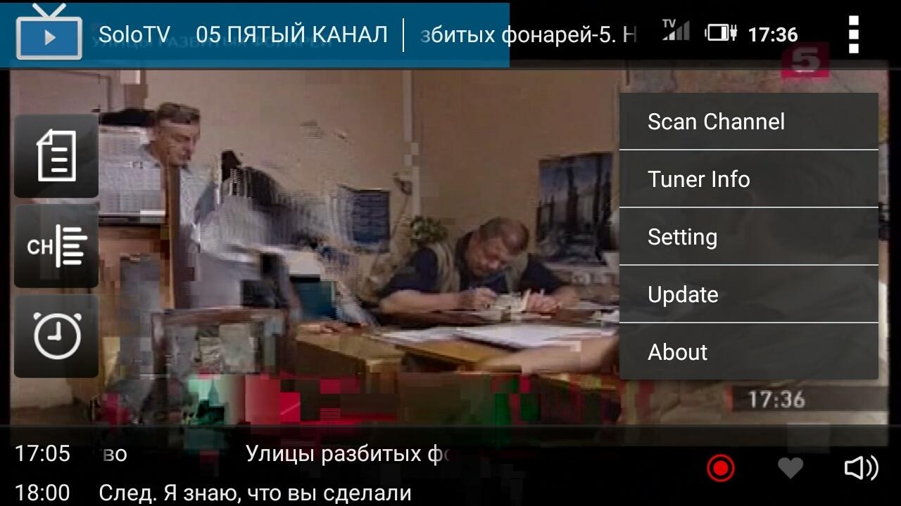 Обзор смартфона ZenFone Go TV - 39