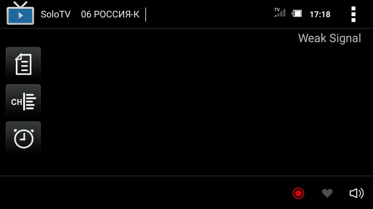 Обзор смартфона ZenFone Go TV - 42