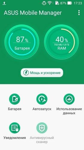 Обзор смартфона ZenFone Go TV - 43